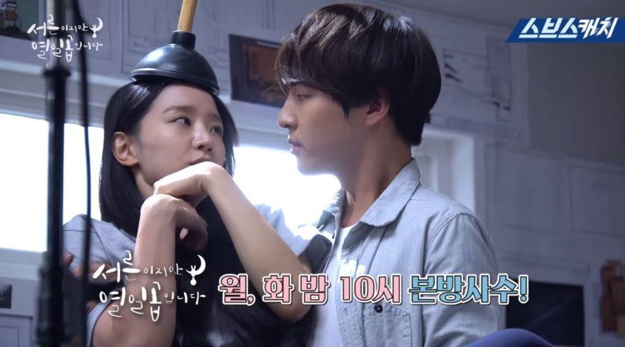 """Shin Hye Sun y Yang Se Jong se divierten filmando escenas en un vídeo de filmación de """"30 But 17"""""""