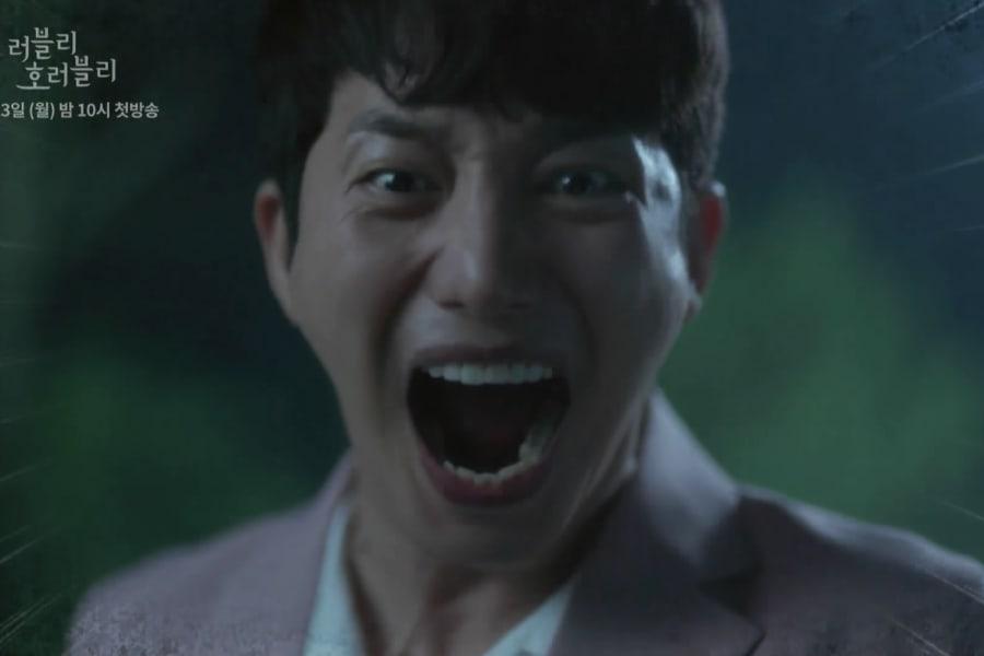 "Park Shi Hoo grita de terror para el hilarante teaser de ""Lovely Horribly"""
