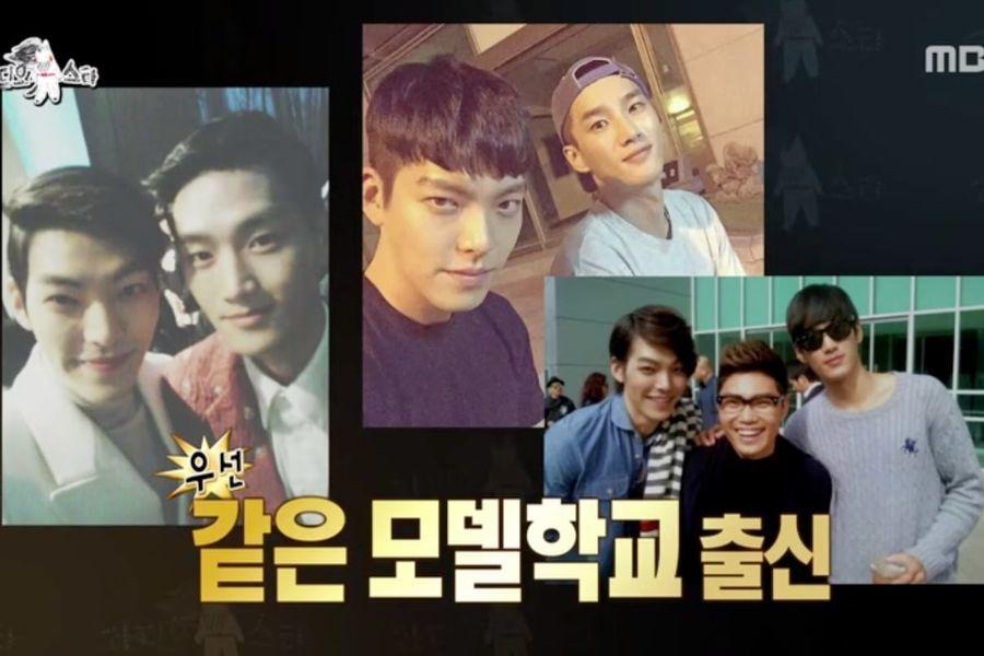 El actor Ahn Bo Hyun habla sobre su reciente llamada telefónica con Kim Woo Bin