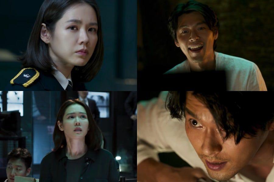 Hyun Bin y Son Ye Jin se enfrentan como un criminal despiadado y una negociadora en nuevo filme