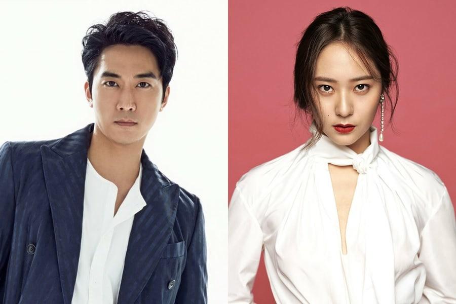 El drama de OCN protagonizado por Song Seung Heon y Krystal establece fecha de estreno