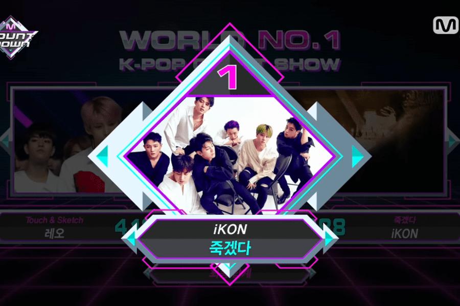 """iKON consigue su primera victoria con """"Killing Me"""" en """"M!Countdown"""" y actuaciones de Leo, Stray Kids y más"""