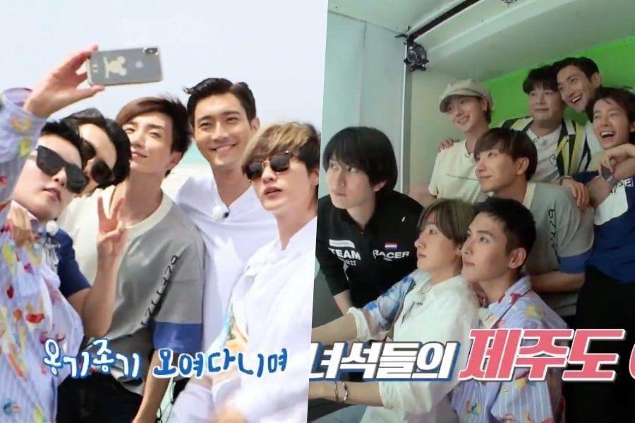 """Ryeowook está de regreso con Super Junior y se van de vacaciones en adelanto para """"Super TV 2"""""""