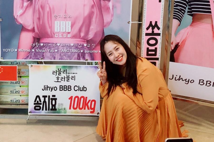 """Song Ji Hyo agradece a fans por realizar donaciones en honor a su nuevo drama """"Lovely Horribly"""""""