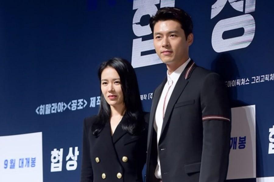 Son Ye Jin y Hyun Bin hablan sobre actuar entre ellos en próxima película