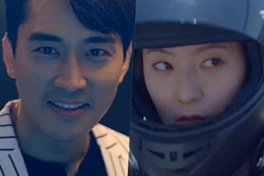 """Song Seung Heon y Krystal de f(x) quebrantan la ley en un emocionante teaser para """"Player"""""""