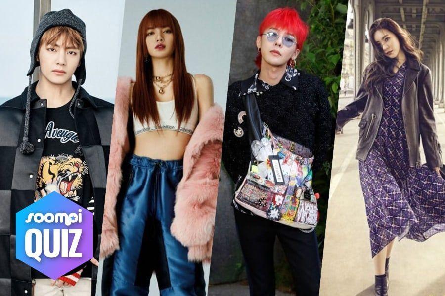 Prueba: ¿Qué celebridad coreana debería ser tu ícono de estilo?