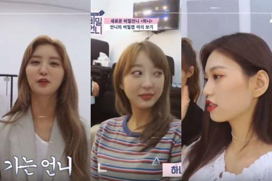"""EXID y Weki Meki comparten sus pensamientos sobre la participación de Hani y Choi Yoojung en """"Secret Sister"""""""