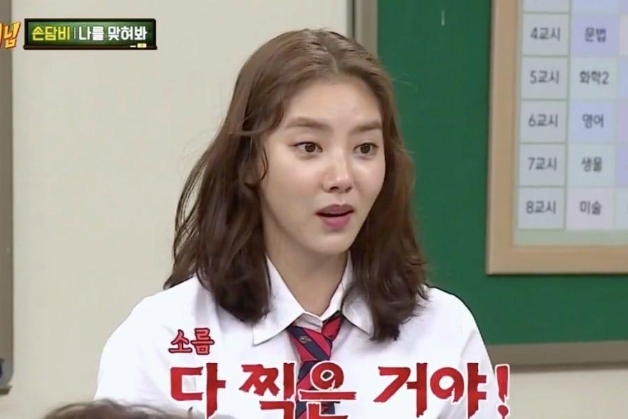 Son Dam Bi revela que una vez atrapó a una mujer tomando fotos de ella desnuda