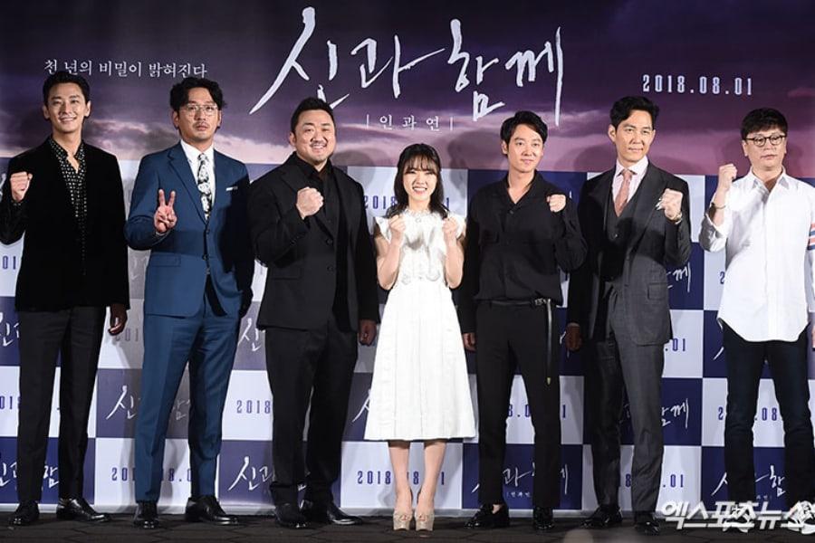 """""""Along With The Gods 2"""" se convierte en la película coreana en superar más rápido los 9 millones de espectadores"""