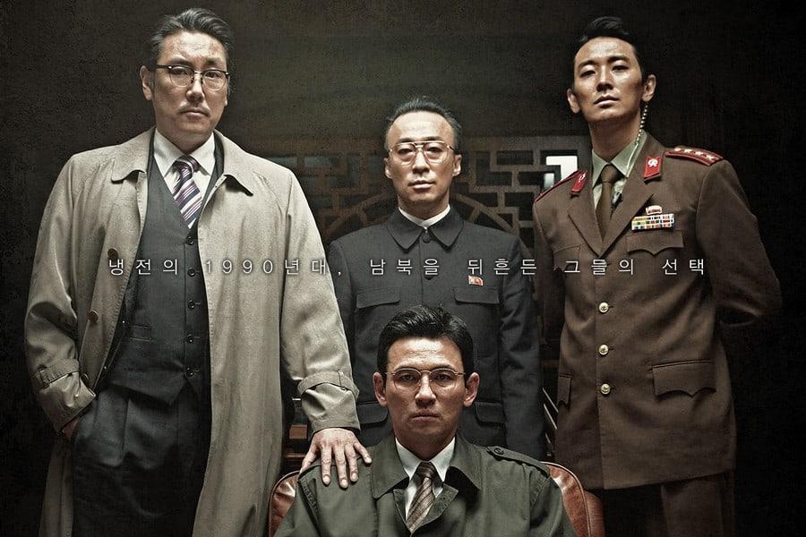 """""""The Spy Gone North"""" revela locaciones para escenarios de Corea de Norte"""