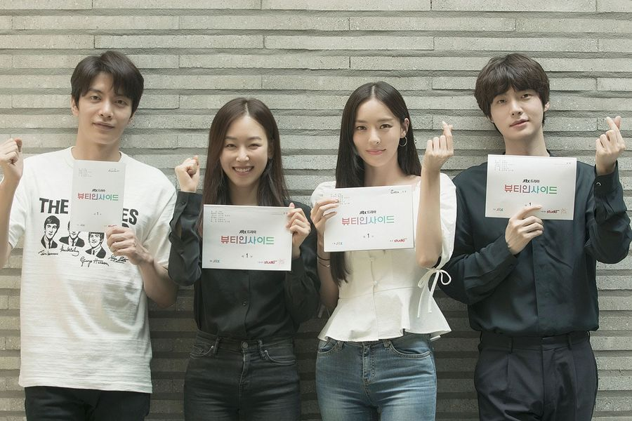 "Lee Min Ki, Seo Hyun Jin, y más se reúnen para la lectura del guion del drama remake ""The Beauty Inside"""