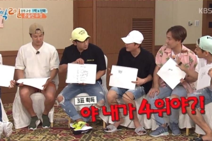 """Shinhwa revela momentos embarazosos y pruebas de su lealtad entre ellos en """"2 Days & 1 Night"""""""