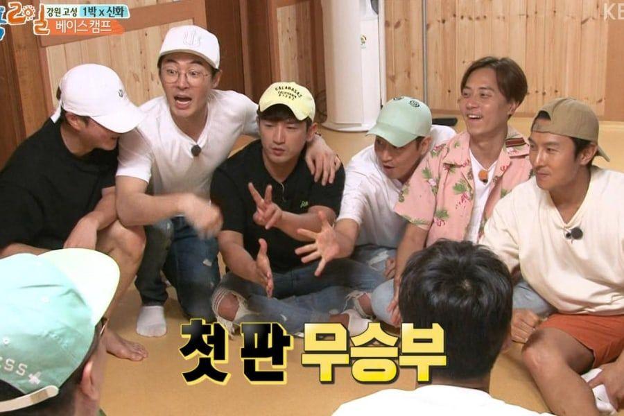 """""""2 Days & 1 Night"""" se lleva el primer lugar en su horario con divertido episodio con la participación de Shinhwa"""