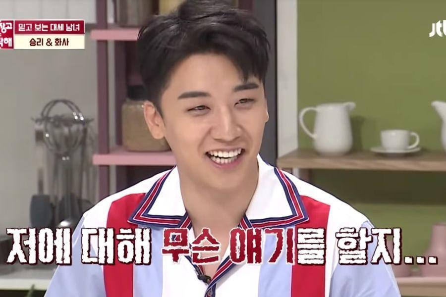 Seungri revela que Yang Hyun Suk lo trata diferente ahora y su reciente conversación con Taeyang