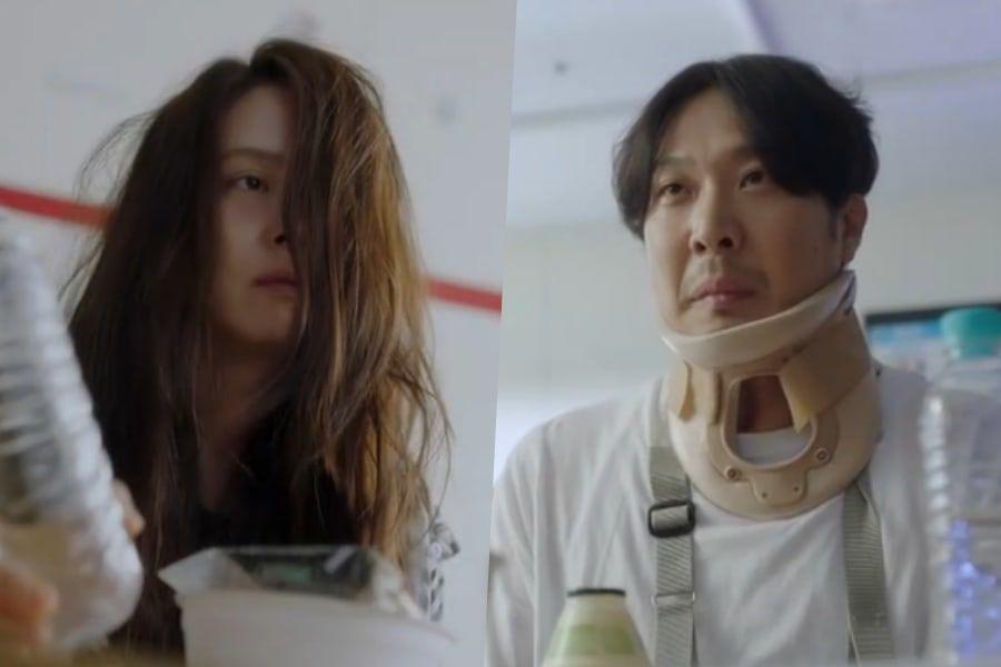 """HaHa es el aterrado novio de Song Ji Hyo en aparición especial de """"Lovely Horribly"""""""