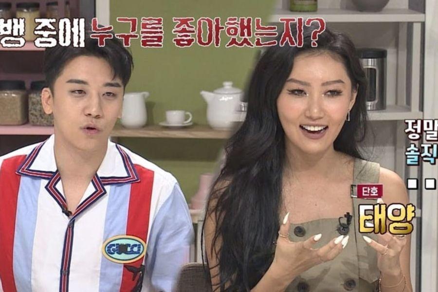 Seungri le pregunta a Hwasa de MAMAMOO quién es su integrante favorito de BIGBANG