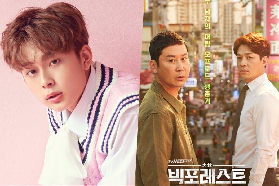 Yoo Seon Ho en conversaciones para unirse a Shin Dong Yup y Jung Sang Hoon en su primer drama de TV