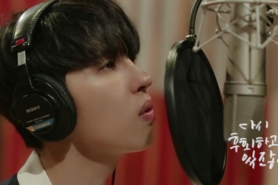 """Ken de VIXX está en la primera colaboración del nuevo proyecto del compositor Kim Hyung Suk para el MV """"The Late Regret"""""""