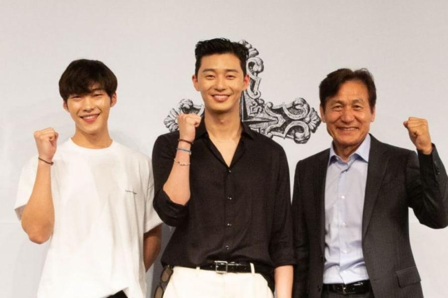 Park Seo Joon, Woo Do Hwan y Ahn Sung Ki comienzan la grabación de nueva película