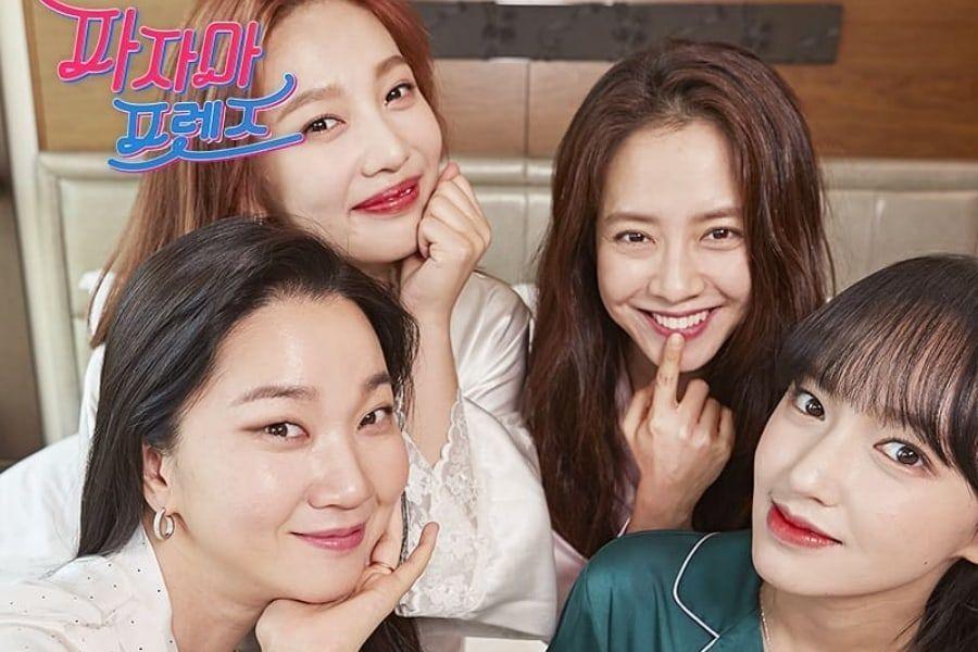 Song Ji Hyo, Joy de Red Velvet, Cheng Xiao de WJSN y Jang Yoon Ju confirmadas como MCs para nuevo programa de variedades