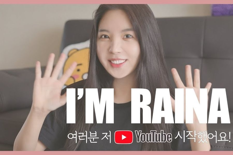 Raina de After School abre su propio canal de YouTube