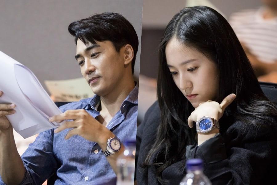 El nuevo drama de Song Seung Heon y Krystal de f(x) lleva a cabo la primera lectura de guión con elenco completo