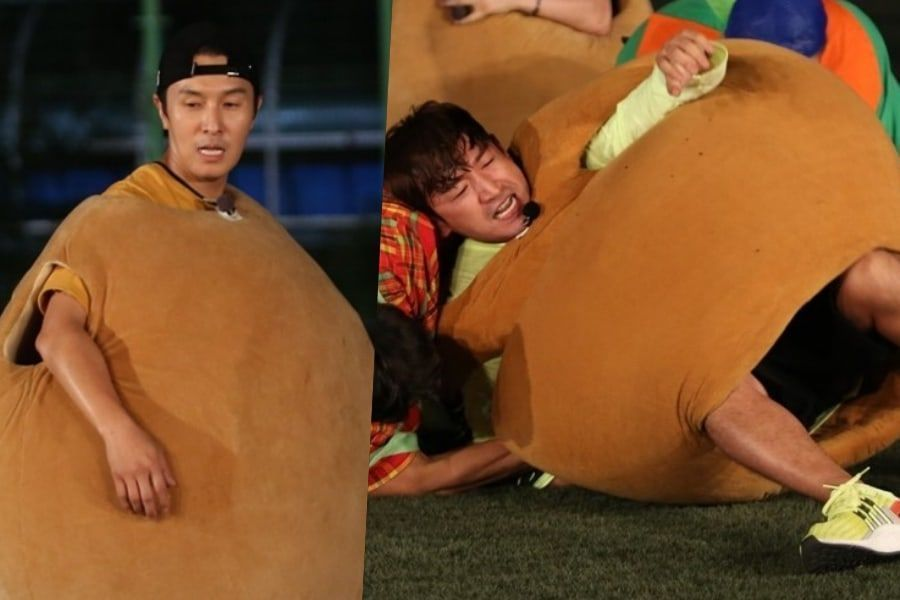 """Shinhwa se convierte en hilarantes patatas en """"2 Days & 1 Night"""""""
