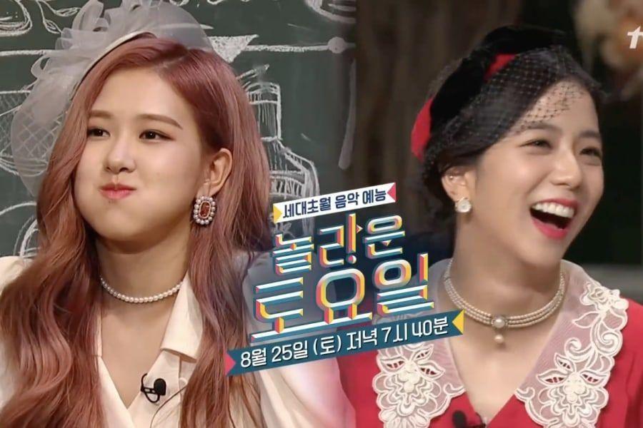 """Rosé y Jisoo de BLACKPINK impresionan al elenco de """"Amazing Saturday"""" en nuevo adelanto"""