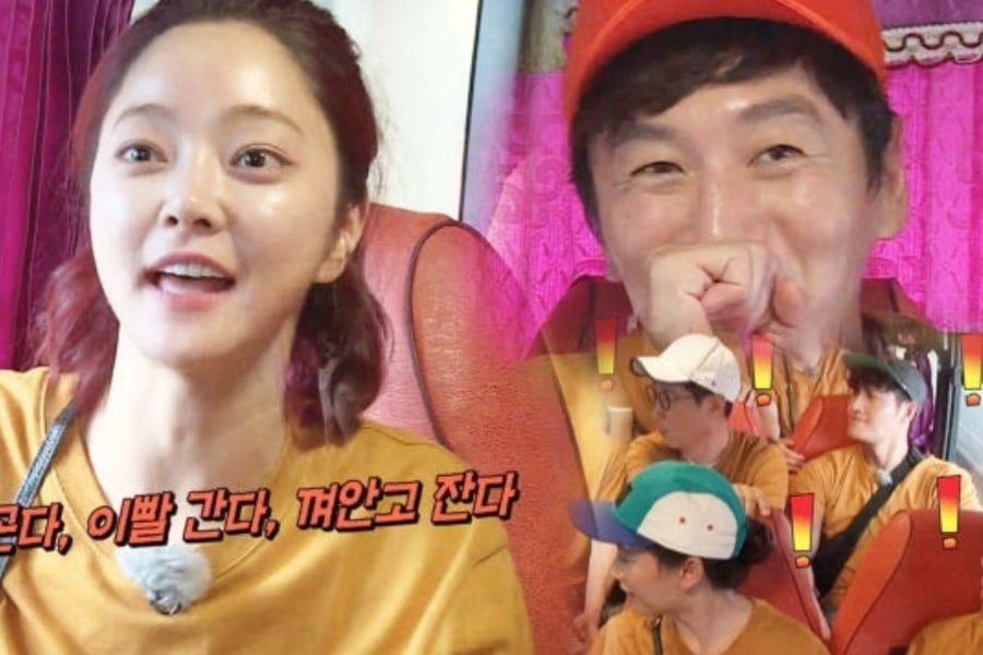 Seo Hyo Rim bromea con Lee Kwang Soo con divertida historia de su pasado