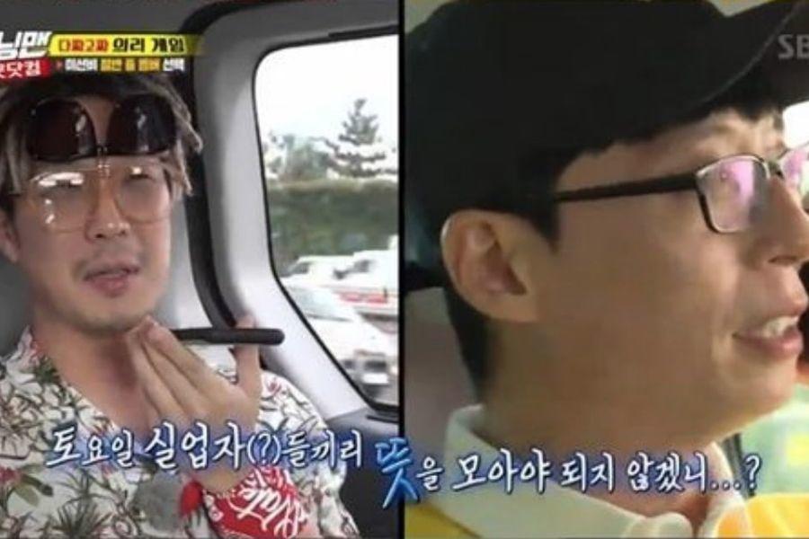 "Yoo Jae Suk intenta chantajear a Haha para formar equipo en ""Running Man"""