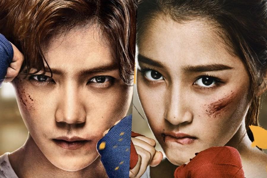 """Cuando los luchadores se enamoran: 5 razones para ver """"Sweet Combat"""" de Luhan"""