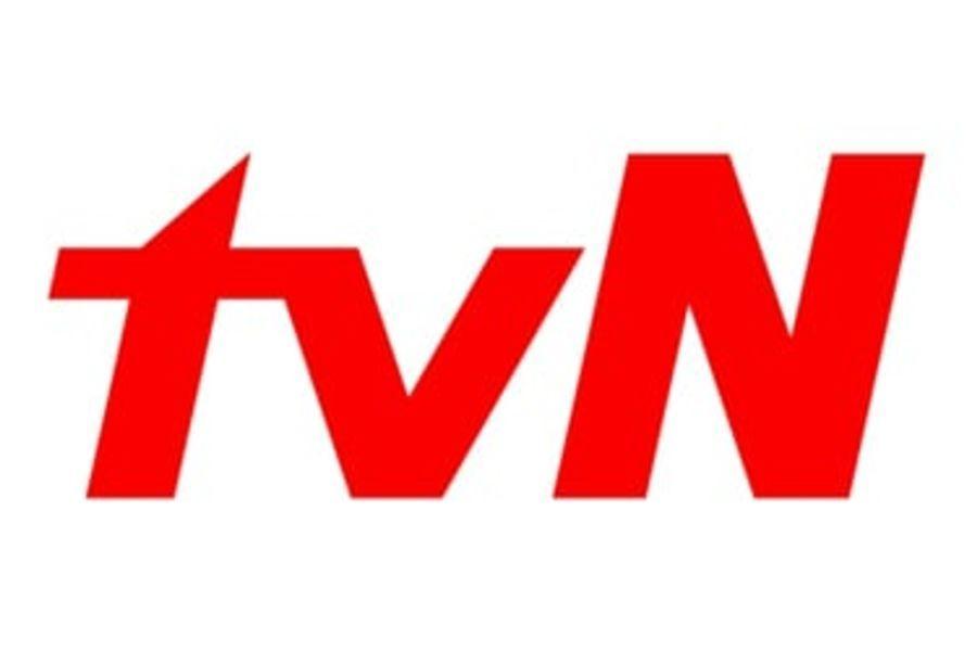 """Se informa que tvN estaría haciendo un remake del show estadounidense, """"Designated Survivor"""""""