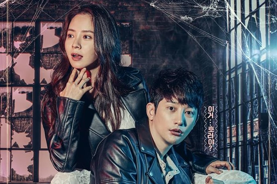 """Lovely Horribly"" experimenta un aumento en su índice de audiencia"