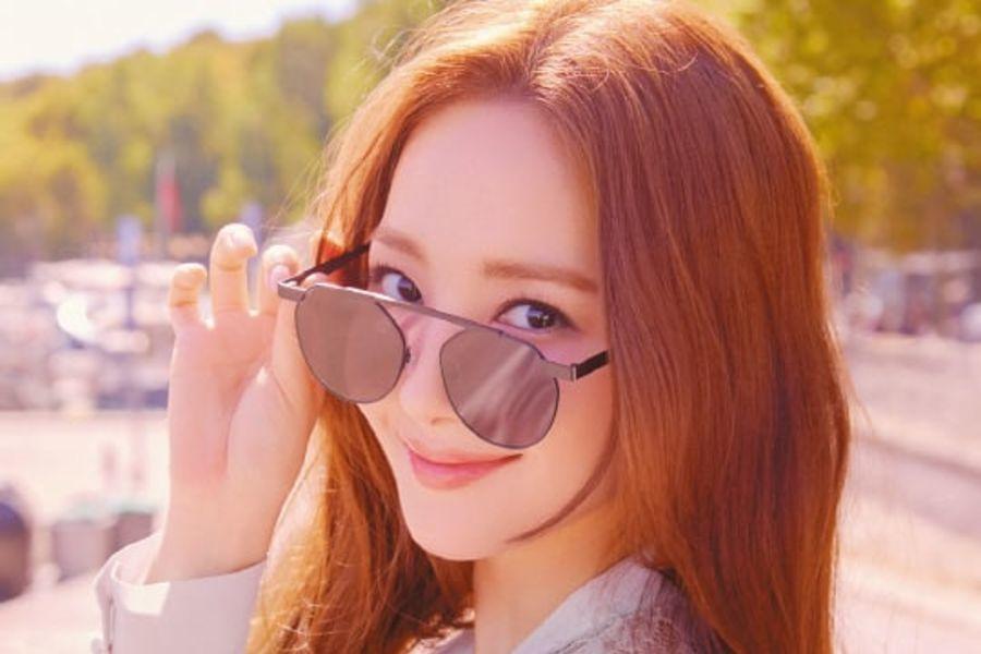 Park Min Young nombra a los programas de variedades en los que le gustaría aparecer