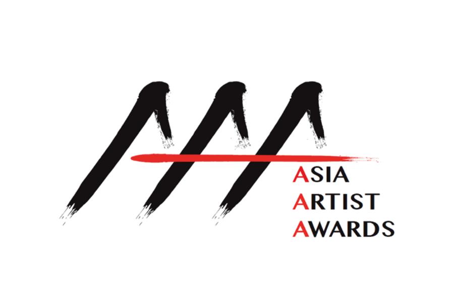 """Los """"2018 Asia Artist Awards"""" anuncian fecha de su ceremonia de premios"""