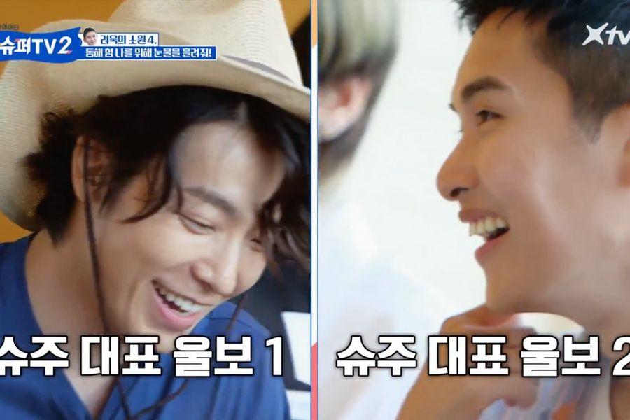"""Ryeowook de Super Junior conmueve a Donghae hasta las lágrimas con emotiva carta en """"Super TV 2"""""""