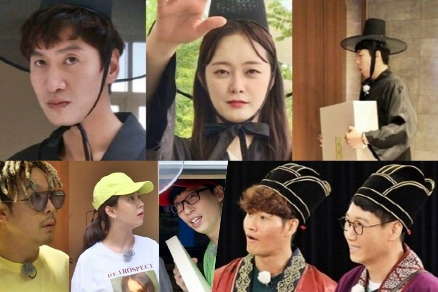 """Running Man"" parodia graciosamente ""Along With The Gods"" en su próximo episodio"