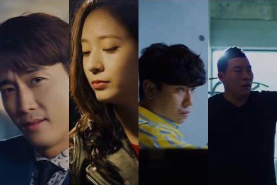"""Song Seung Heon presenta a su equipo de inteligentes criminales en el teaser de """"Player"""""""
