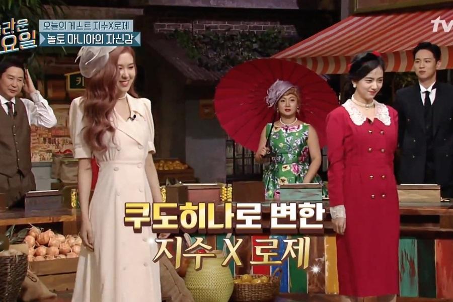 """Rosé y Jisoo de BLACKPINK se vistieron con la vestimenta de """"Mr. Sunshine"""" junto al elenco de """"Amazing Saturday"""""""