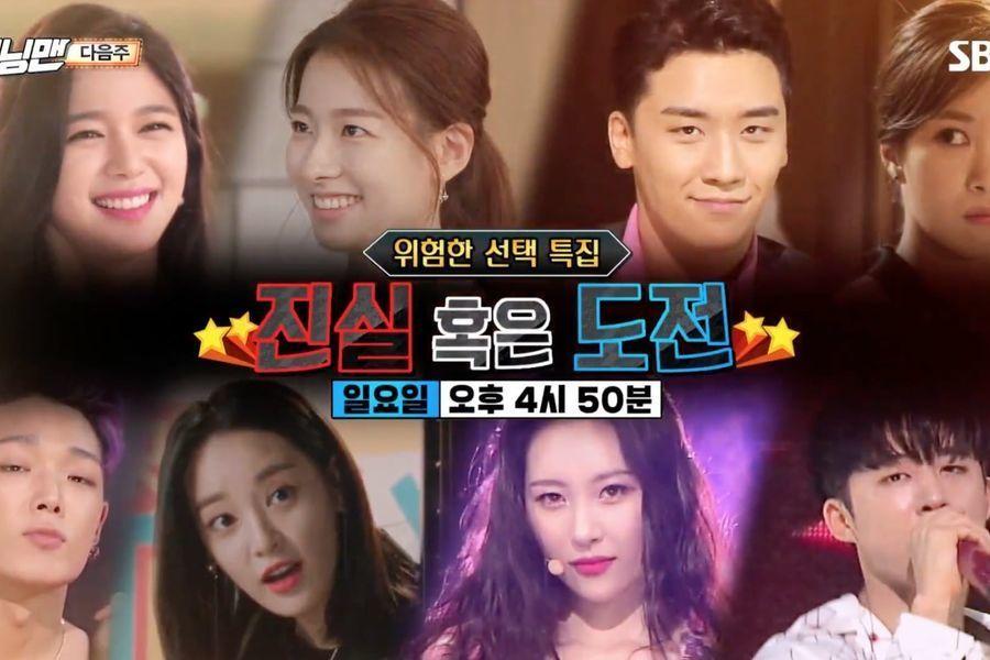 """Bobby y B.I de iKON, Seungri de BIGBANG, Sunmi y más, jugarán """"verdad o reto"""" en """"Running Man"""""""