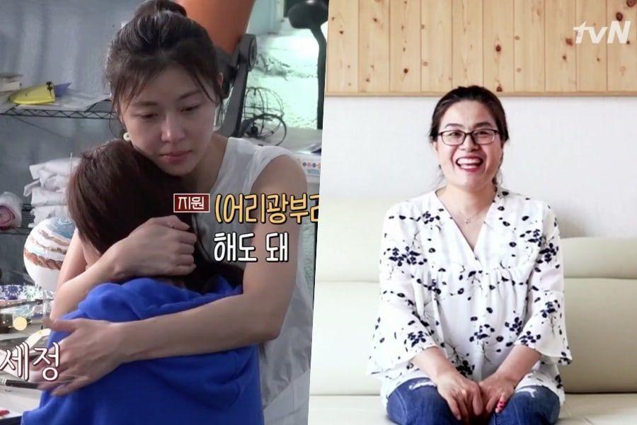 Ha Ji Won consuela a Kim Sejeong de gugudan después que el mensaje de video de su madre la deja en lágrimas