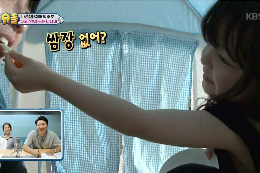 """Lee Dong Gook promete visitar a Na Eun, la nueva y adorable adición de """"The Return Of Superman"""""""