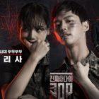 """Lisa de BLACKPINK, Hongseok de PENTAGON y otros más lucen feroces en pósters de """"Real Men 300"""""""