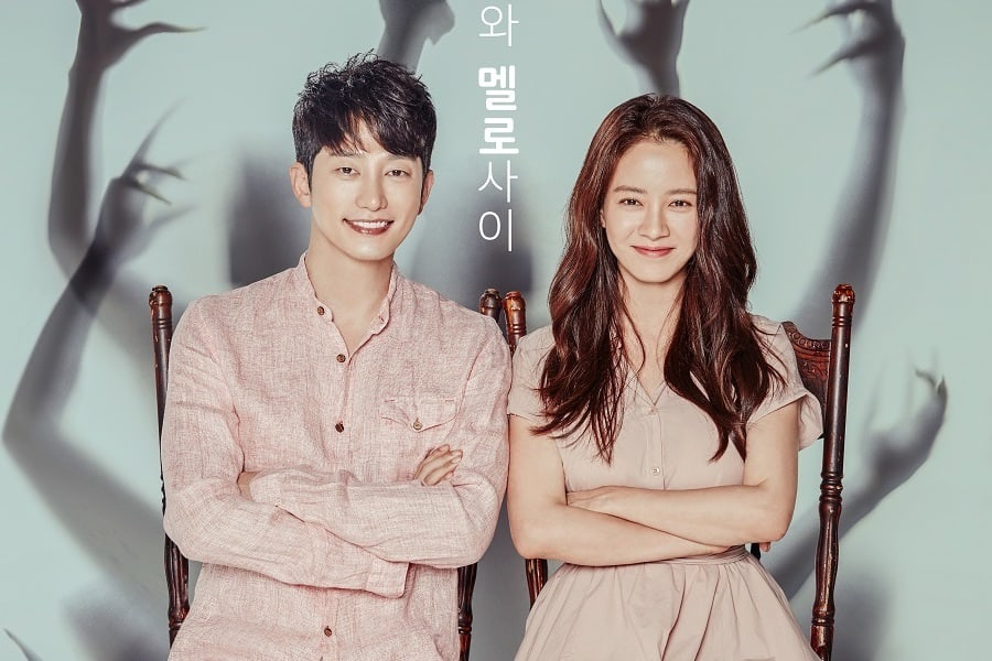 """Lovely Horribly"" logra su mayor índice de audiencia hasta el momento"