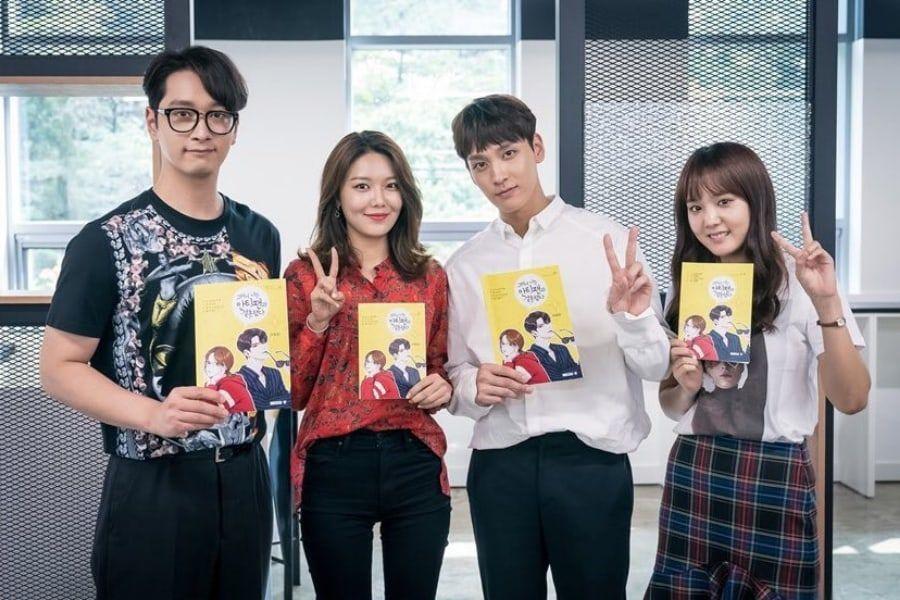 El nuevo drama de Sooyoung de Girls' Generation y Choi Tae Joon tiene su primera lectura de guión