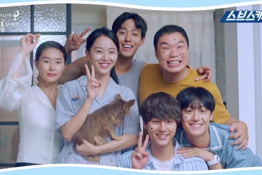 """Shin Hye Sun y Yang Se Jong Coo aparecen con un adorable perro en """"30 But 17"""""""