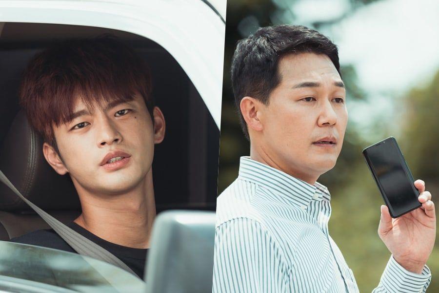 "Seo In Guk y Park Sung Woong se miran mutuamente en ""The Smile Has Left Your Eyes"""