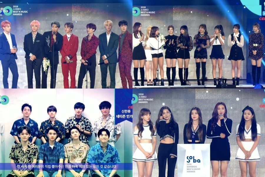 Ganadores de los 2018 Soribada Best K-Music Awards
