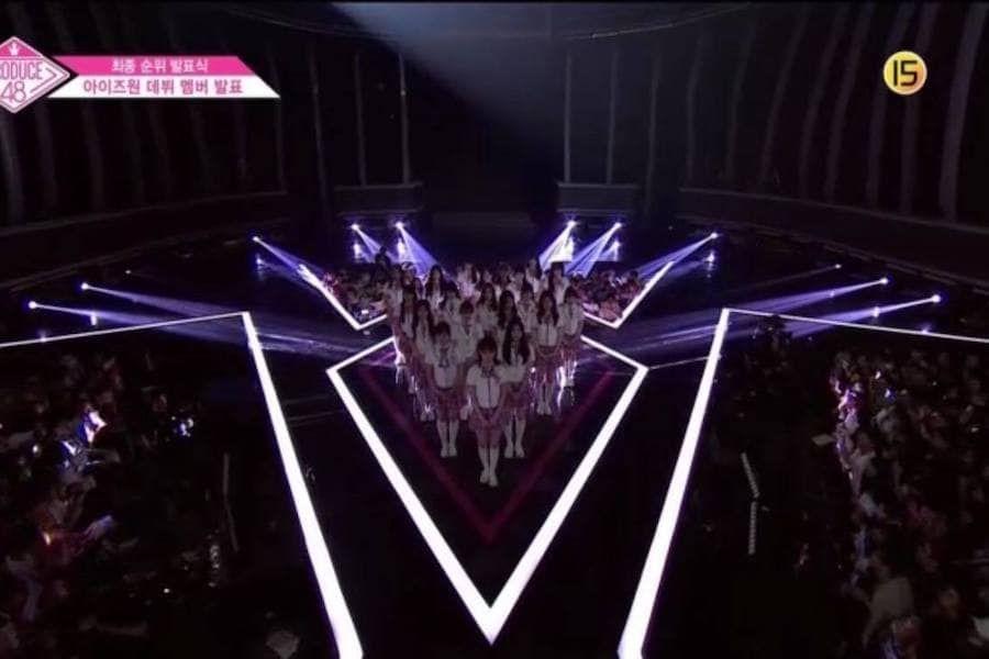 """Se anuncia el TOP 12 de """"Produce 48"""" – IZONE"""